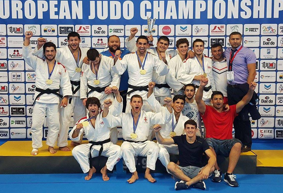 Georgia - European Champion 2016