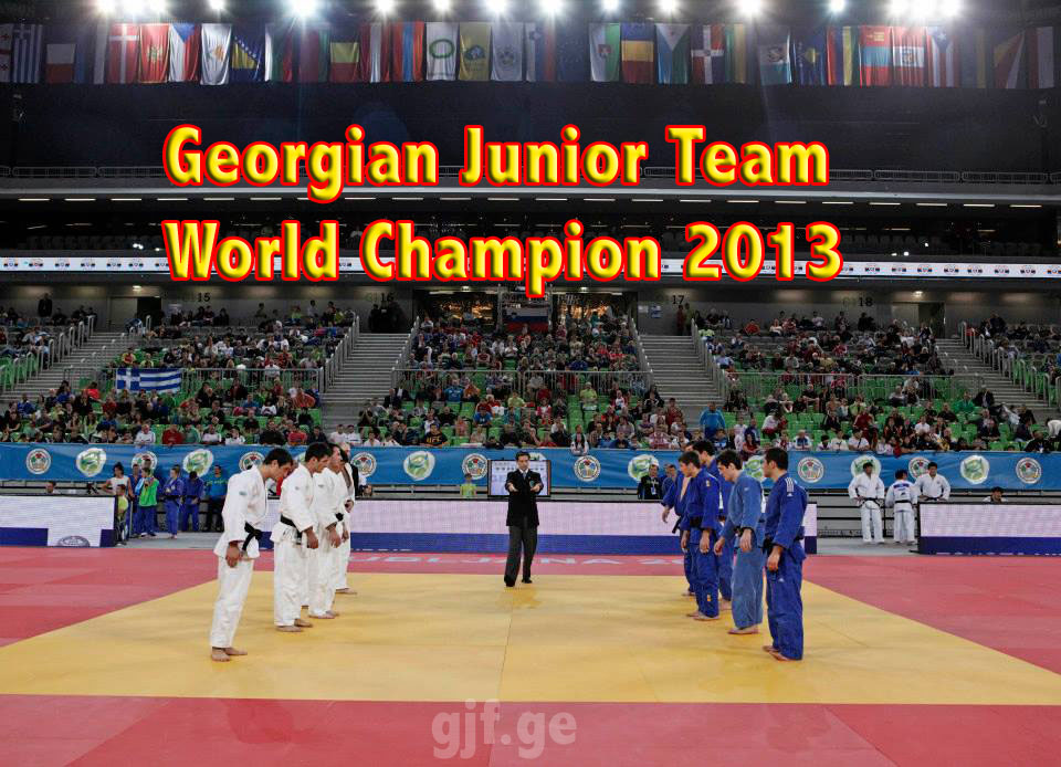 Georgian Junior Team is the World Champion 2013