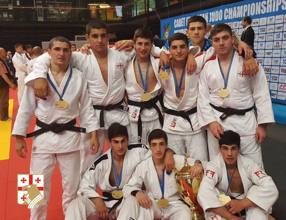 Georgian Cadets Team is the European Champion