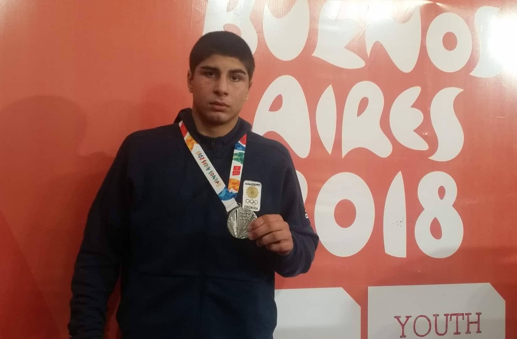 Ilia Sulamanidze's silver in the YOG